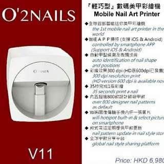 O'2 nail 數碼指甲打印機