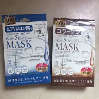 Japan GALS Pure 5 Essence Daily Mask 30 Sheets