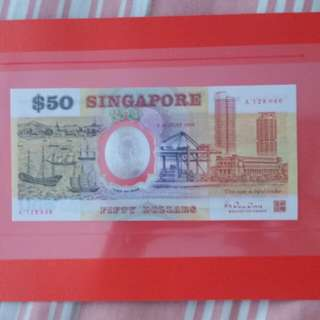THE SINGAPORE COMMEMORATIVE $50 NOTE - 9 AUGUST 1990