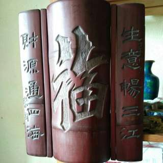 Bamboo carving