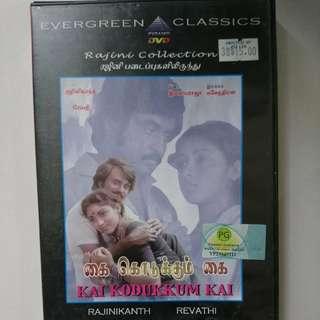 Kai Kodukum Kai DVD orig