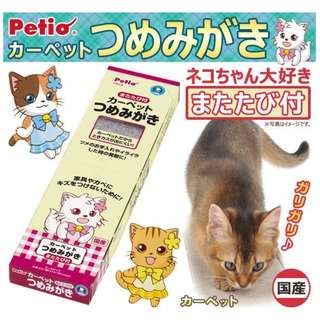 2個HK $95 讓貓貓發洩情緒 保護你的傢俬 PETIO地毯式耐磨貓爪墊【日本製】