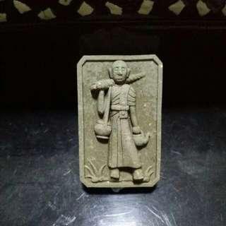 Phra Sivali Amulet