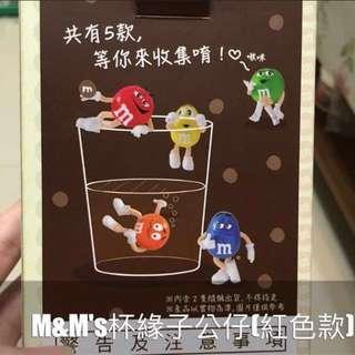 M&M's杯緣子公仔