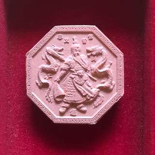 Guan Di Amulet