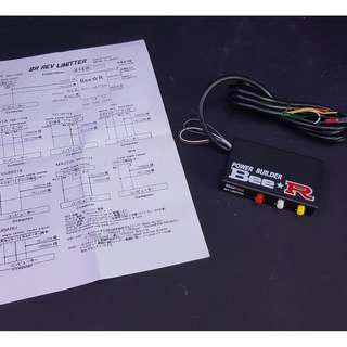BEE-R POWER BUILDER REV-LIMITER 2 STEP LAUNCH CONTROL UNIT