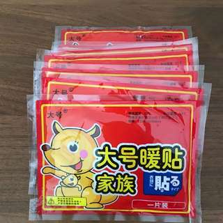 10pcs Self Adhesive Heat Pad for cold weather/back pain/muscle pain..
