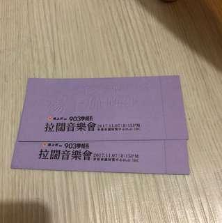 903 楊千樺 11/ 7