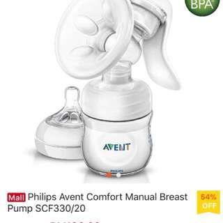 Manual breast pump avent original