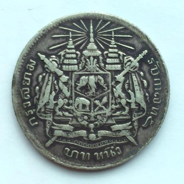 1876年泰國Siam King Rama V 1泰銖Baht 銀幣, Antiques, Currency on ...