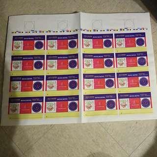 2004年香港郵票博覽會限制板票