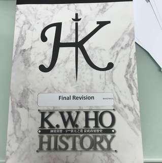 K.W.HO 歷史筆記