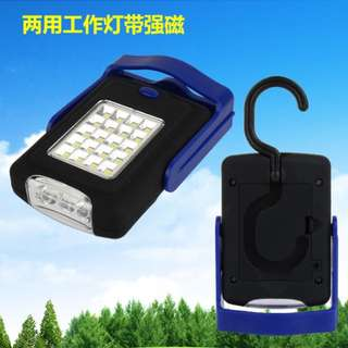 Portable LED light with magnet and hook ⭐️IN STOCK⭐️