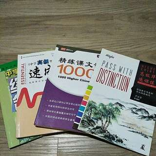 Sec 1 and 2 Higher chinese assessment book