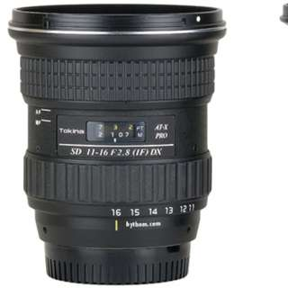 Tokina 11-16mm f/2.8 Lens for Canon EF