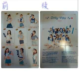 Twice 專輯卡set