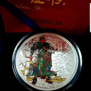 Rare Guan Yu (Guan Gong) God Of Warrior Silver Coin