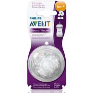 Philips Avent Natural Teats (2 boxes)