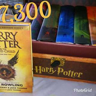 harry potter books 1-7 hard bound with chest/ trunk scholastic edition
