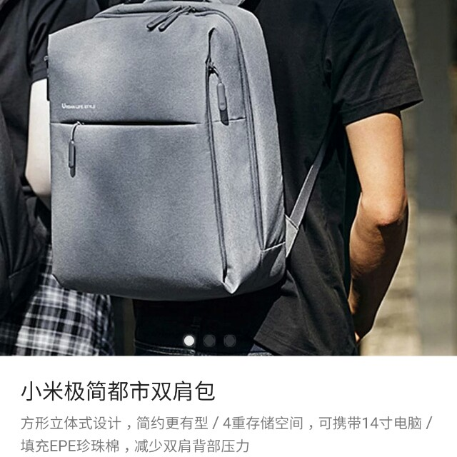 727bbd9f45 ... 男裝袋& 銀包. photo photo photo photo photo