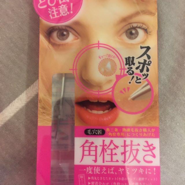 日本熱賣粉刺夾
