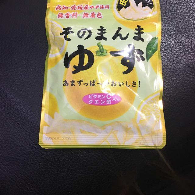 日本柚子片