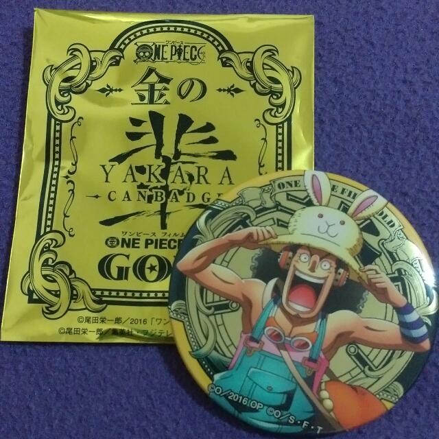 航海王 輩徽章 金 Gold One Piece 騙人布