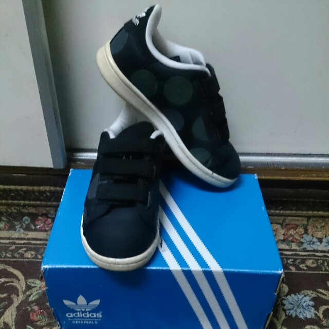 Authentic Adidas Shoe