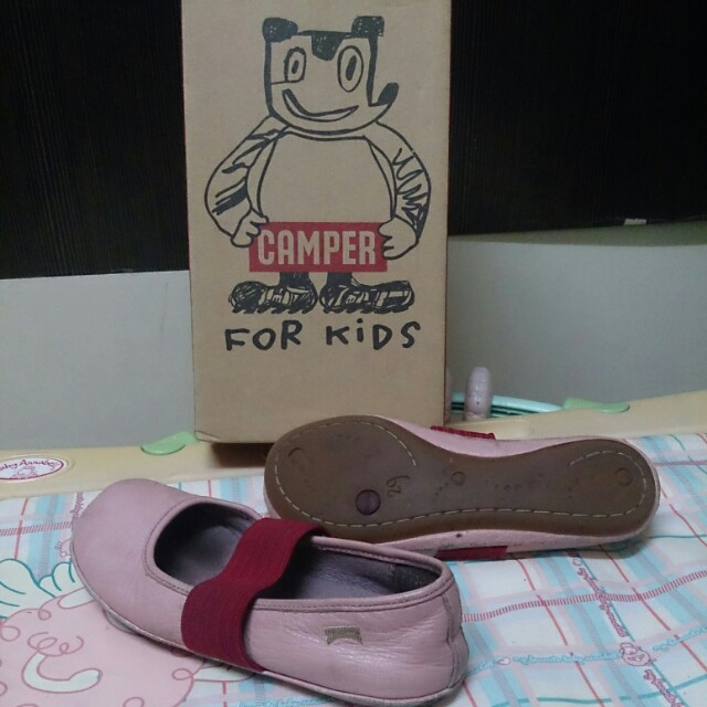 Camper for kids