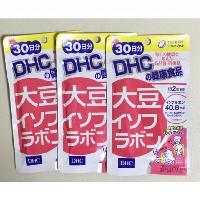 正版DHC 大豆異黃酮30日份
