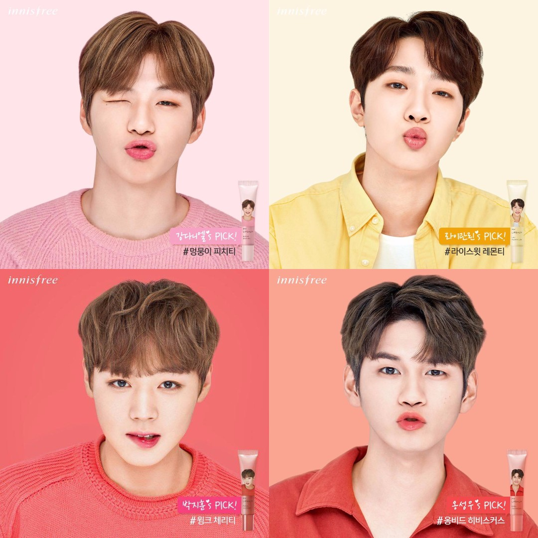 ãinnisfree wanna one lip balmãã®ç»åæ¤ç´¢çµæ