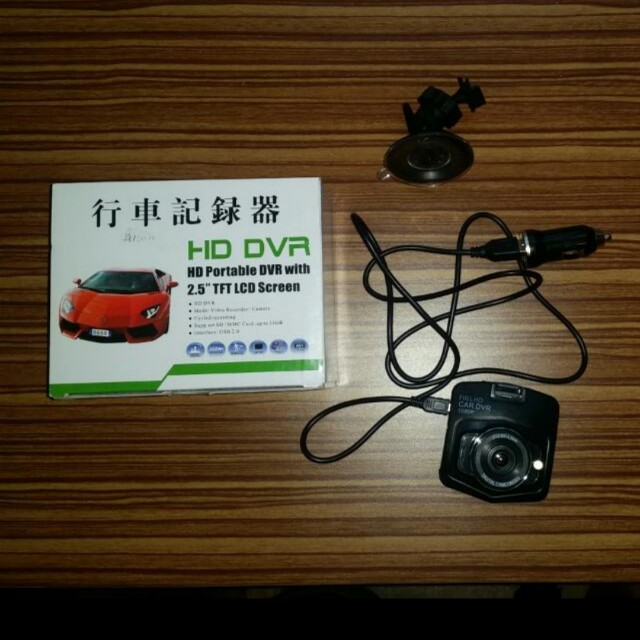 HD DVR portable vehicle camera