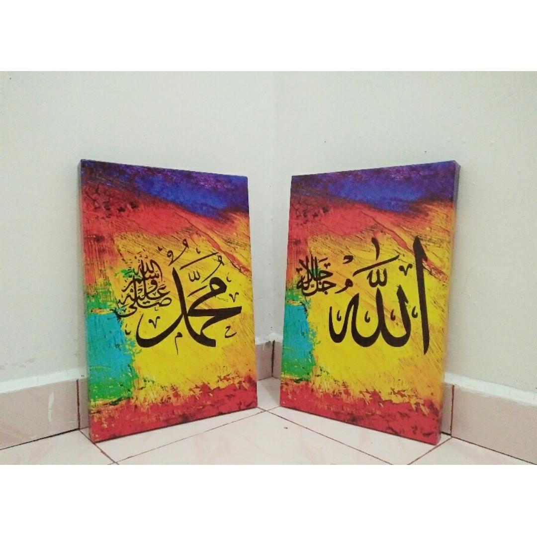 Hiasan Dalaman Rumah Khat Allah Muhammad Home Furniture