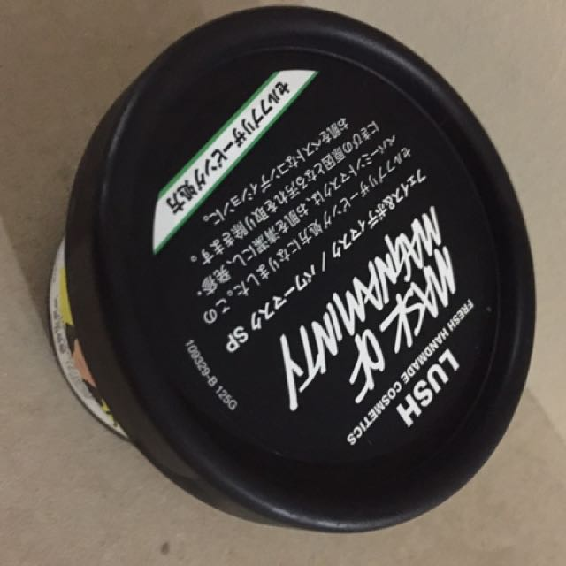 LUSH MASK OF MAGNAMINTY SELF PRESERVING 125 ML