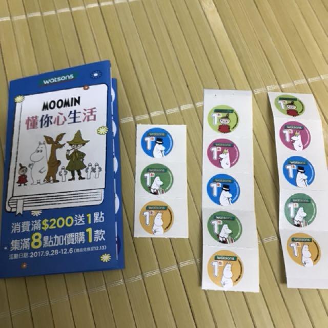 屈臣氏Moomin點數(9/28-12/6)