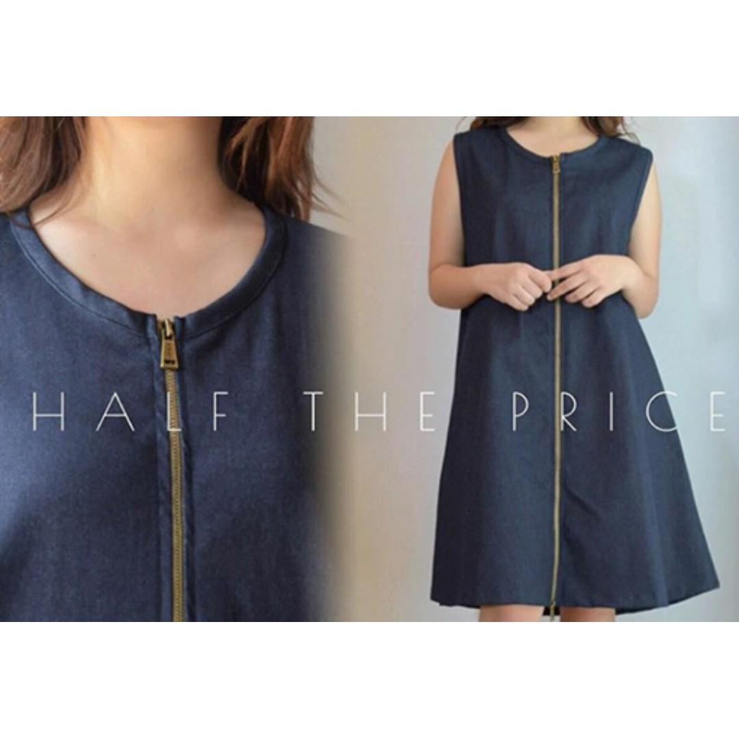 SALE! HTP Full Zip Vest/Dress