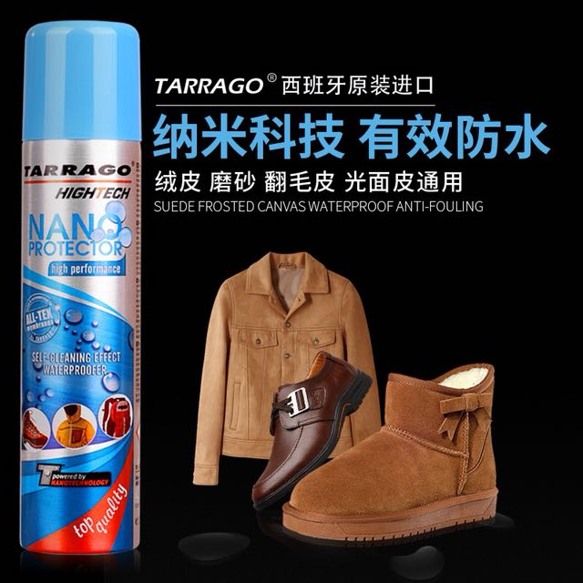Terrago nano protector waterproof for leather & shoes