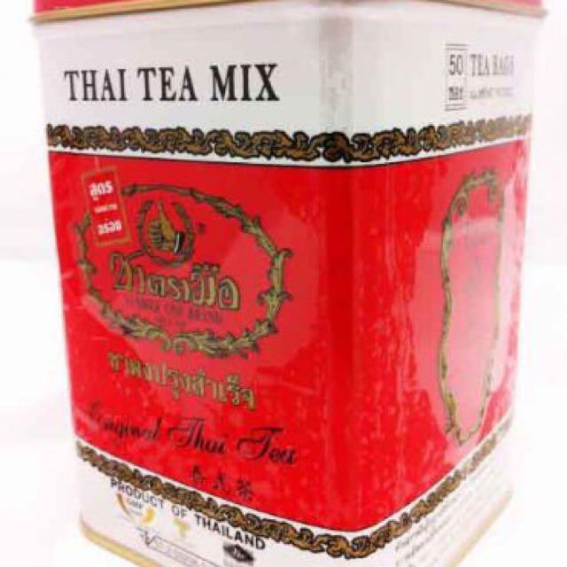 Thai Tea Mix