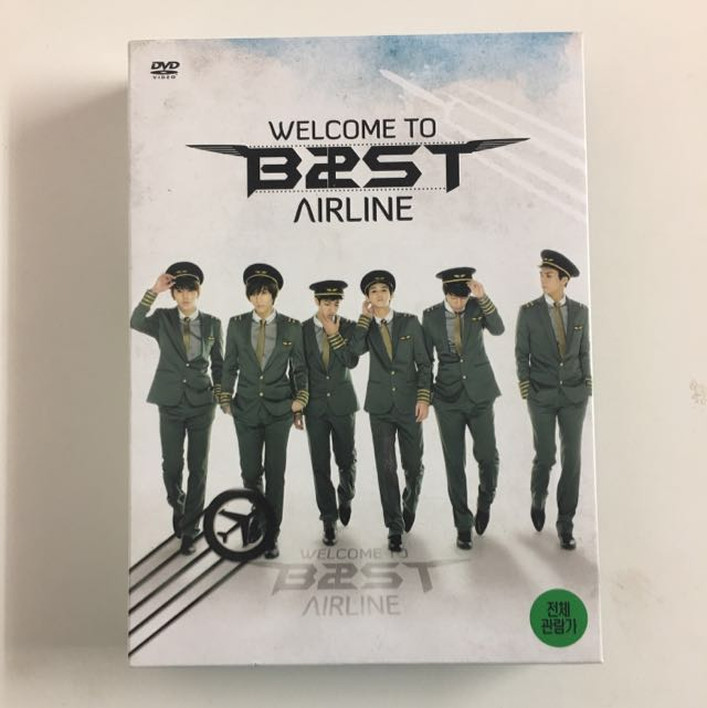 Welcome to B2ST Airline DVD
