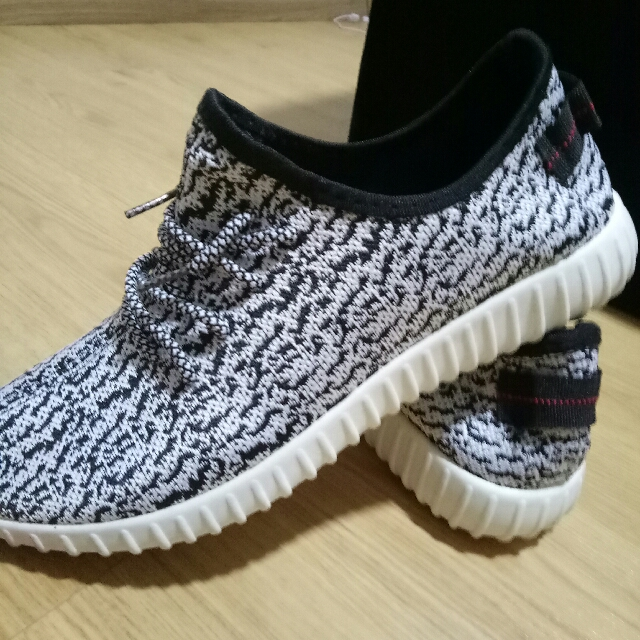 e7d80e63 Yeezy Boost 350 V1 Turtle Dove Adidas, Men's Fashion, Footwear on Carousell