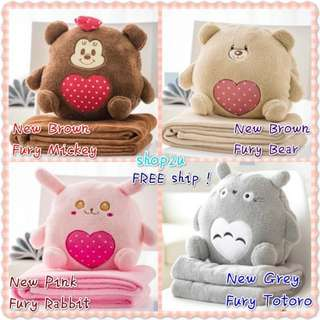 3in1 New fury cute pillow blanket