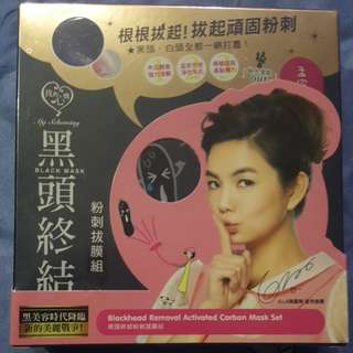 [My Scheming] ELLA Blackhead Removal Activated Carbon Mask Set SexyLook