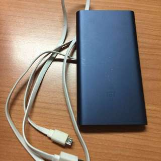 Power bank Xiaomi Versi 2 (10000 mAh)