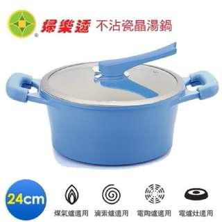 婦樂透不沾瓷晶湯鍋(24cm)