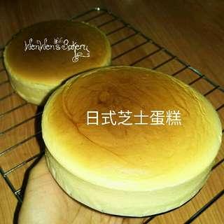 日式芝士蛋糕 Japanese Cheesecake 1個6吋$65,買2個可享有優惠價77折 折實後=$100/2個 (新張期間可享有切件服務)  ※選用新鮮食材  全人手製作※ ※必須提前2天下單  敬請留意※
