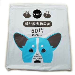 Best Selling. Free Next Day Delivery. 45cm x 60cm Charcoal Peepads. Removes Odour! Good Quality!