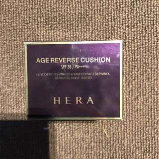 Hera Cushion foundation