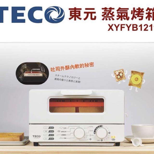 東元10公升雙旋鈕蒸氣烤箱 市價3980 便宜賣 要買要快☺️