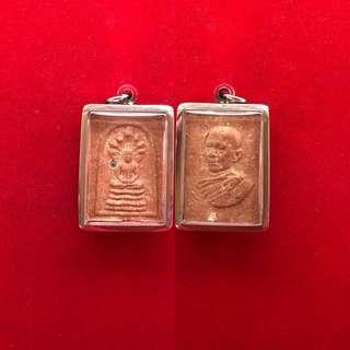 (TK-0678) Lta Maha Boowe, Wat Pa BanTaad, BE2548, Phra Naprok Pendent