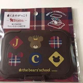 熊的學校的可愛模樣濕紙巾蓋子